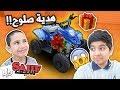 جبت لصلوح هديه دباب حلم حياته !! #درفت فيه وجاب العيد 😱🎁( لا يفوتكم )