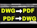 How To Convert Autocad to PDF - DWG to PDF - PDF Tracing dwg file Online Training classes insurance