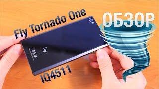 Fly Tornado One IQ4511 Обзор