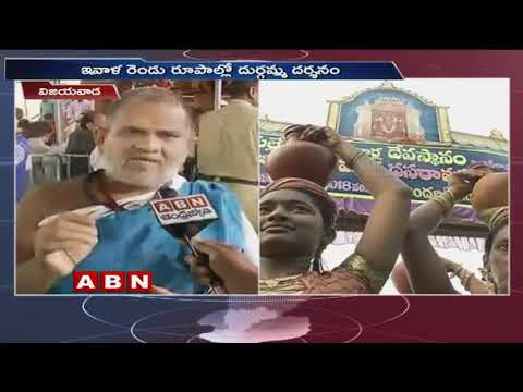 Dussehra celebrations at Durga Temple | Vijayawada | ABN Telugu