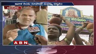 Dussehra celebrations at Durga Temple | Vijayawada