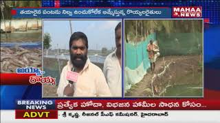 Aqua Farmers Problem In Godavari District
