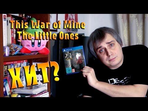 This War of Mine The Little Ones - обзор.