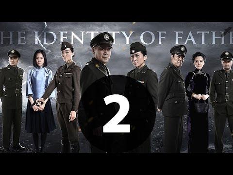 父亲的身份 第2集【未删减 40集 1080P版】|(陈建斌、俞飞鸿、冯恩鹤领衔主)2016 最好看的谍战戏 没有之一