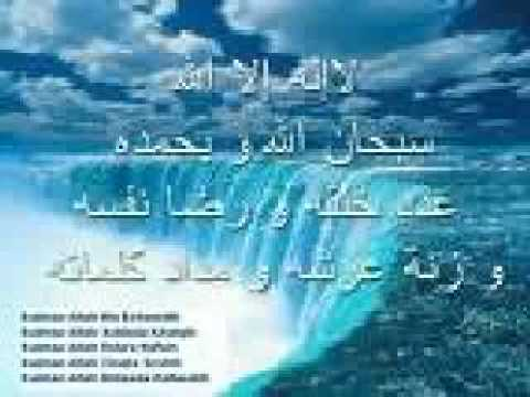 YouTube   Maulana Tariq Jameel   Aaj Ke Aurat Part 8