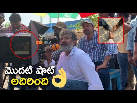 RRR Movie First Shot Making Video | Ram Charan | Jr NTR #RRRShootBegins