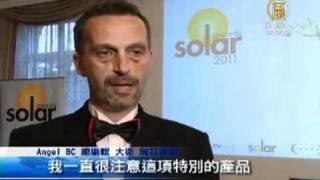 工研院綠能天線 勇奪歐「太陽能產業獎 」