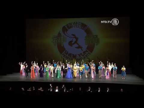 Mississauga: Shen Yun's North American Debut