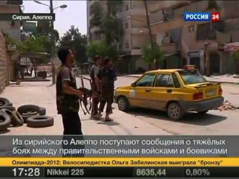 Syria Aleppo war and Turkish tanks 30-7-2012 Сирия Алеппо войнa