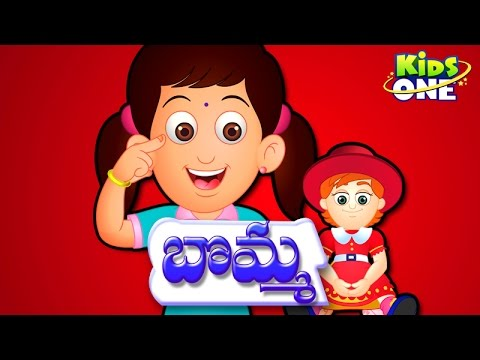 Bomma Bomma - The Doll || Telugu Animated Nursery Rhymes video