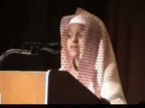 Surah Yasin-Recited By Young Boy