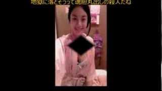 鈴木沙彩 画像 プライベート流出!!三鷹ストーカー殺人【2ちゃんまとめ