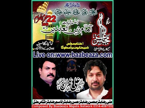 Majlis e Aza Zakir Ali Imran Jaffri 22 Muharram 2018 Kirto (www.baabeaza.com)
