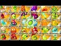 Plants Vs Zombies 2 Mod ALL PLANTS MAX LEVEL POWER UP Vs MODERN DAY FINAL BOSS mp3