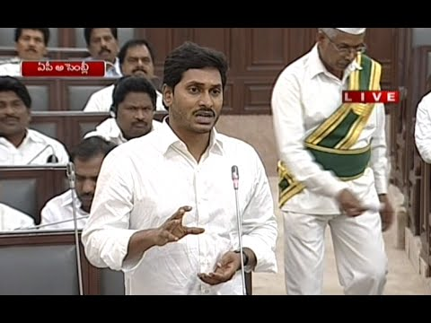No Confidence Motion Is My Last Option : Ys Jagan To Ap Speaker video