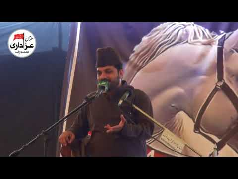 Allama Asif Raza Alvi | Majlis e Aza 14 Aug 2017 | Dera Peer Syed Shabeer Hussain Shah | Burewala