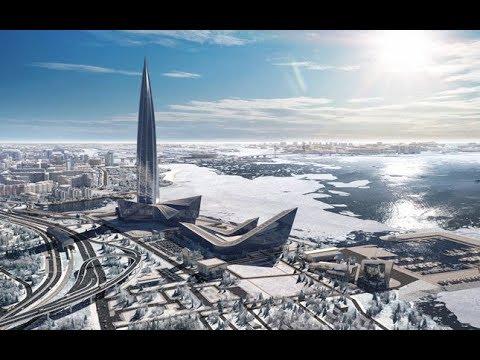 Лахта Центр - самый высокий небоскреб Европы - достиг проектной высоты