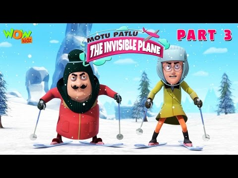 Motu Patlu & Invisible Plane Part 03| Movie| Movie Mania - 1 Movie Everyday | Wowkidz thumbnail