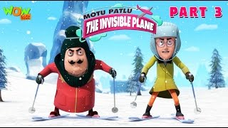 Download Motu Patlu & Invisible Plane Part 03| Movie| Movie Mania - 1 Movie Everyday | Wowkidz 3Gp Mp4