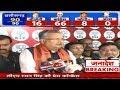 CG Election Result: Raman Singh Speech | रमन सिंह ने कांग्रेस को दी बधाई