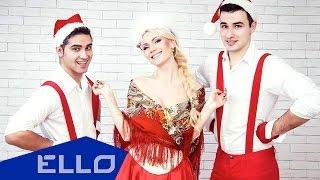 Самир Логин & Макс Завидия ft. Оля Тира - Падает снег