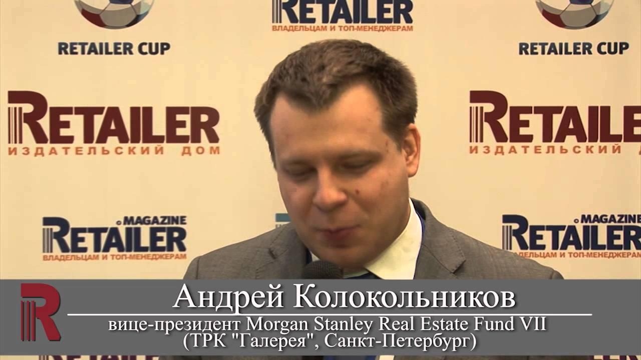 Контактная информация - OOO Morgan Stanley Bank