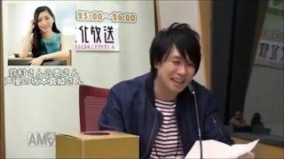 Suzumura Kenichi got a warm greeting from his wife (Sakamoto Maaya) ?