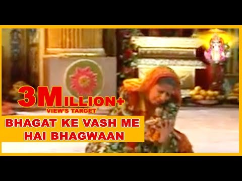 Bhagat ke vash me hai bhagwaan