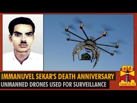 Thiyagi Immanuvel Sekar's 57th Death Anniversary : Security Tightened - Thanthi Tv video