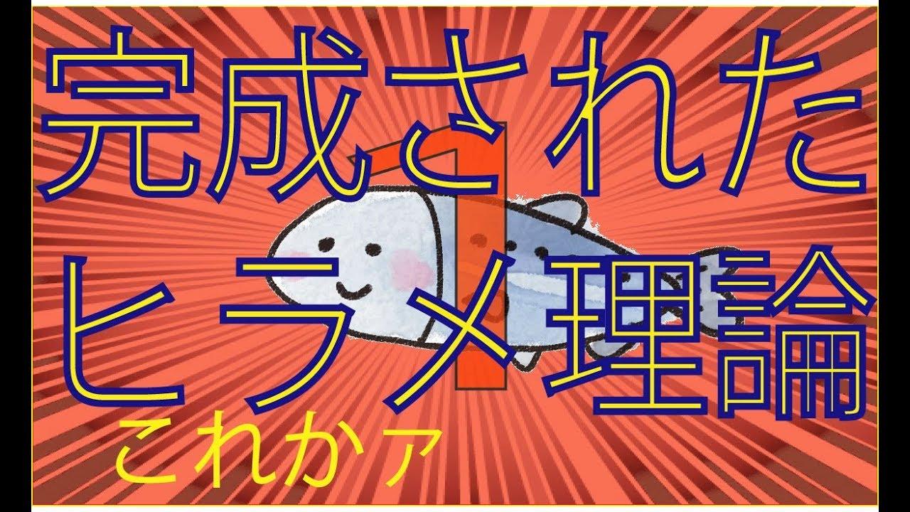 ヒラメの画像 p1_32