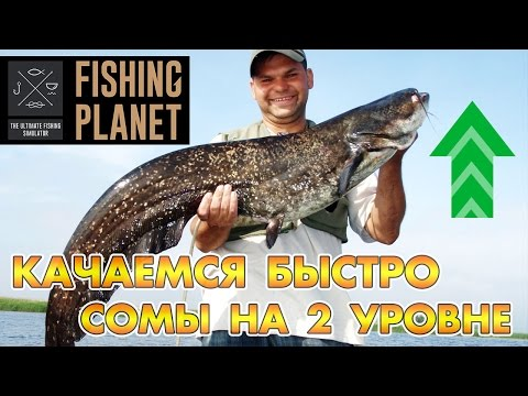 рыбалка фишинг планет