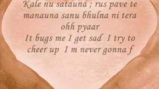 Kaleya Reh Gaye (ALONE) with Lyrics