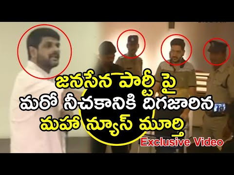 Mahaa News Murthy One more Conspiracy on Pawan Kalyan Janasena Party || SM TV