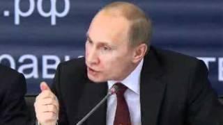 Обама россия региональная держава