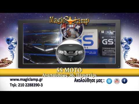 Ss Moto | Κατάστημα μοτοσυκλετών Περιστέρι,αγορές,πωλήσεις,ανταλλακτικά,φρένα,service