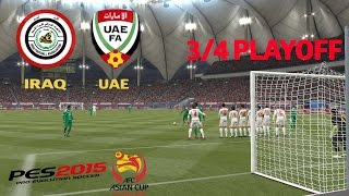 Iraq - United Arab Emirates • Asian Cup • PES2015 gameplay