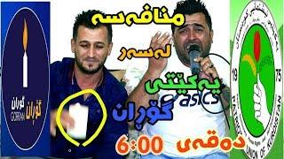 Download Lagu Aram Sharawani w Haval 2019 Danishtni Zhyari 3mid Rzgar Track1 KORG Hwnar BALABAN Barham Gratis STAFABAND