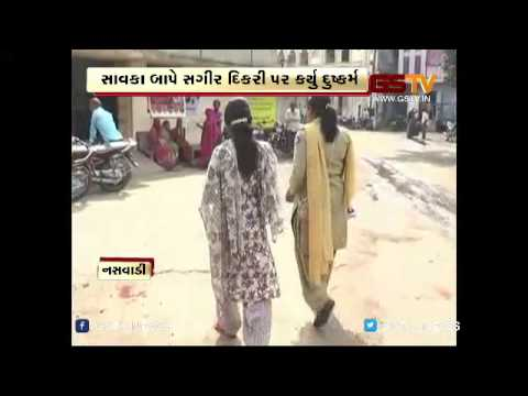 Father Rape On Her Daughter In Naswadi video