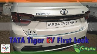 TATA Tigor EV First Look