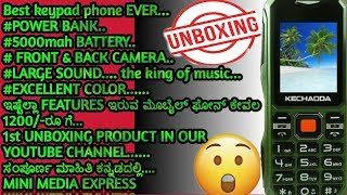 BEST KEYPAD PHONE EVER ||KECHODA K112|| UNBOXING|ಕನ್ನಡದಲ್ಲಿ|
