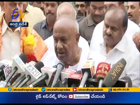 Non-BJP Forces Should Come Together | Deve Gowda After Meet of Chandrababu