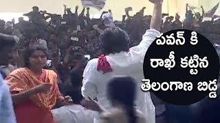 Telangana Women Ties Rakhi to Pawan Kalyan @ Jana Sena Party Meeting Karimnagar, Telangana