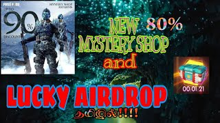 How to use mystrey shop and special airdrop || in Tamil || NEMO தமிழ் ™