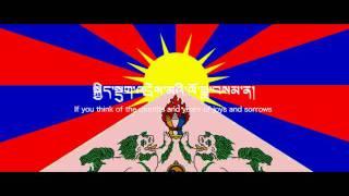 TIBETAN UNITY.mp4