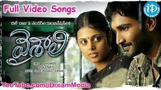 Vaishali - Vaishali Movie Songs | Vaishali Telugu Movie Songs | Aadhi | Sindhu Menon | Saranya