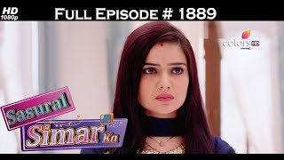 Sasural Simar Ka - 15th July 2017 - ससुराल सिमर का - Full Episode