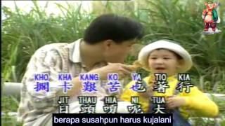 """Pea ah Kia """"ayah dan anak"""""""