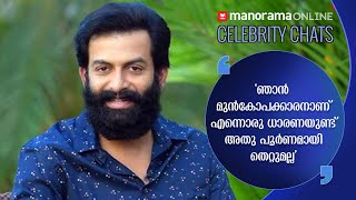 Prithviraj Sukumaran Exclusive Interview | Manorama Online