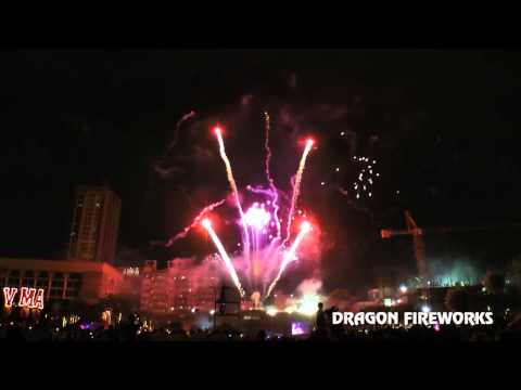 Dragon Fireworks 2012 UST Baccalaureate Mass Pyromusical