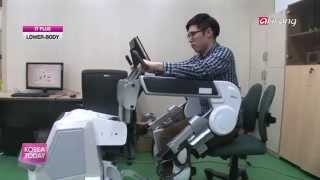 Korea Today - Wearable robots, the future of technology 첨단기술이 불러온